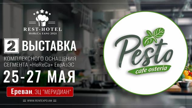Pesto Cafe Osteria.webp