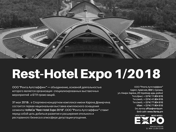 REST-HOTEL EXPO 2018