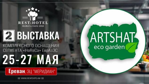 Artshat eco garden.webp