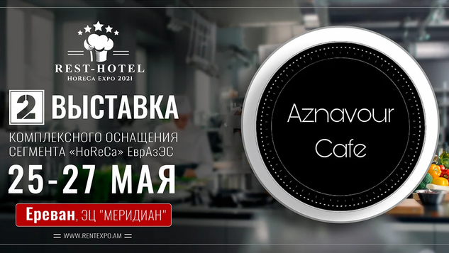 Aznavour Cafe.webp