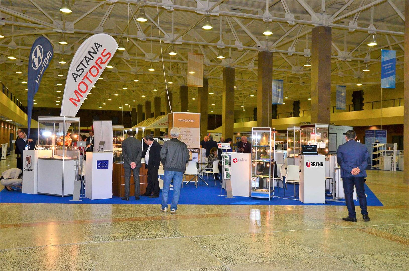 HoReCa Expo 2021