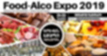 FOOD-ALCO EXPO 2019.png