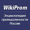 wikiprom100.webp
