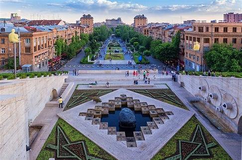 город Ереван