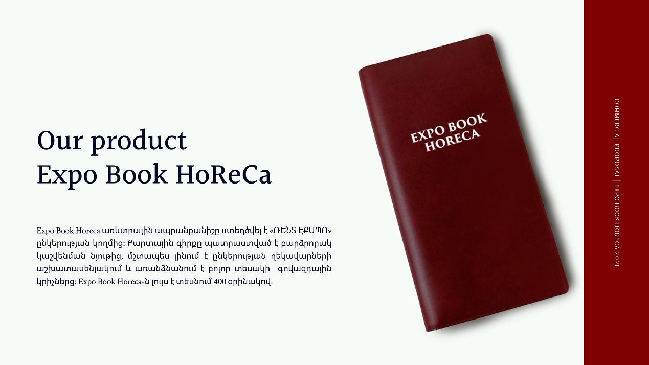 EXPO BOOK  HoReCa 2021-3.png