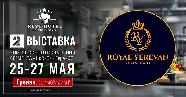 Royal Yerevan.webp
