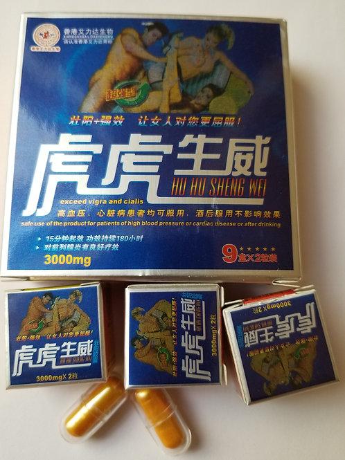 Take one capsule at a time, taking Huhu Shengwei capsules 10-30 minutes before i
