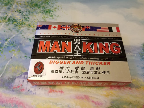 Man King one big box, inside 8 small box  40 pills