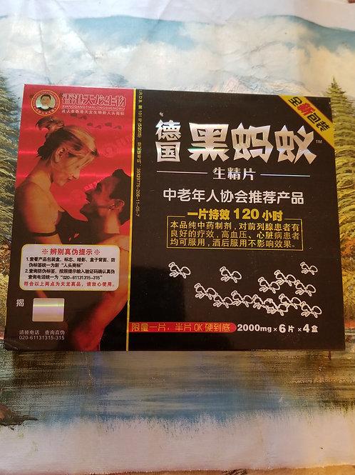 4 small boxes 24 pills Zhansheng