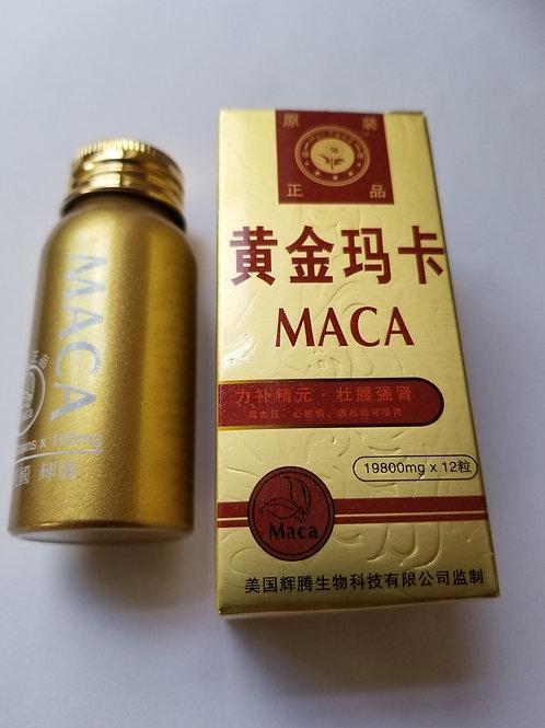 Golden MACA 19800mg*12pills sexual enhancement :Natural Herbal 1 bottle packet o