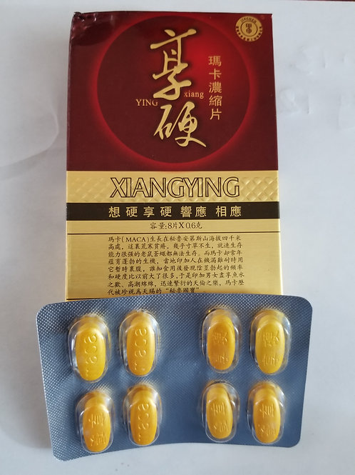 Xiang Ying  maca pills,take 1 pill 30 minutes before sexual intercourse(can last