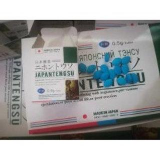 Japan Tengsu Male Enhancement blue pills; 16 pills