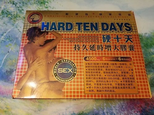 Hard Ten Days one big box 6 small Box 36 pills
