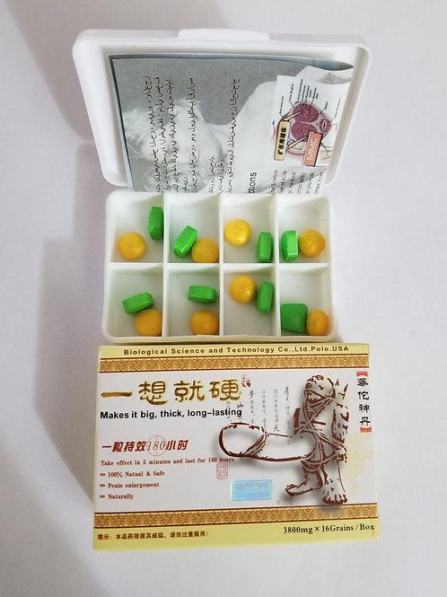 Yi Xiang Jiu Ying KLG herbal male enhancement chinese traditional sex pills