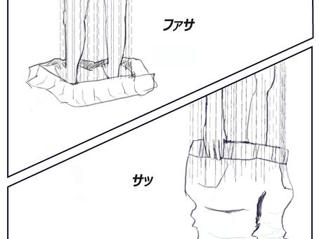 お風呂に行く前にトイレ/東京都/家賃6.5万円