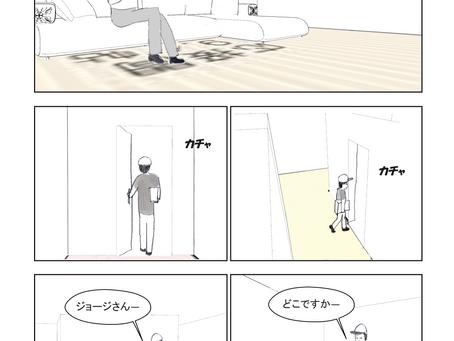 迷路/豪邸間取り/東京都