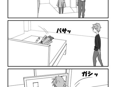 大事な場面で/ワンルーム/愛知県/家賃2.45万円