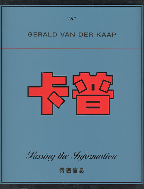 Gerald van der Kaap - Passing the Information