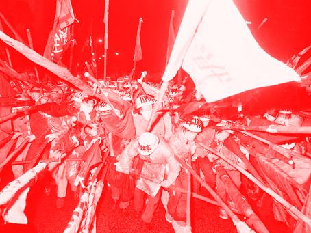 zengakuren: a revolução estudantil japonesa