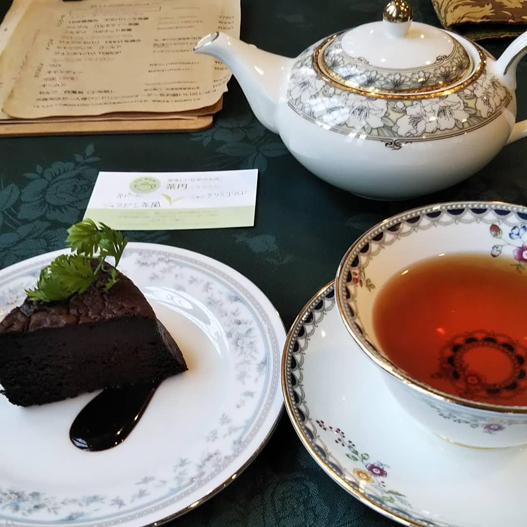 ゆる茶会名古屋