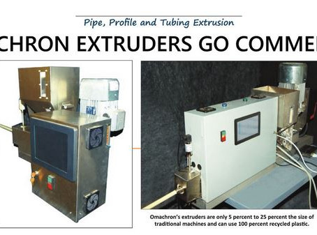 Omachron Extruders Go Commercial!