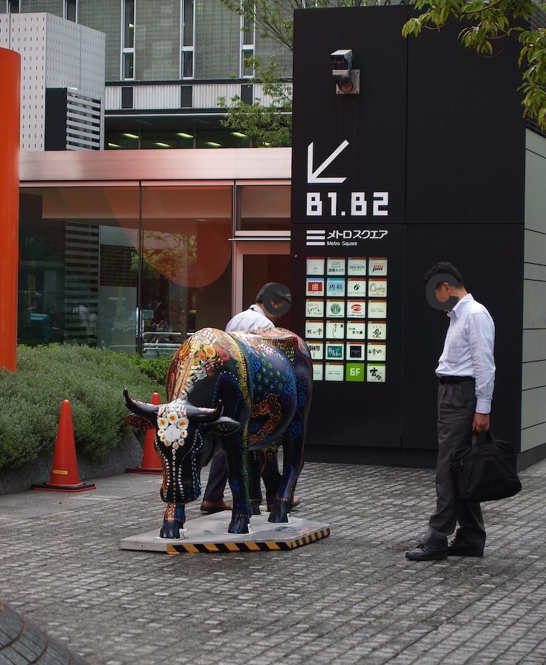 「カウパレード 東京 in 丸の内 2006」(東京)2006年