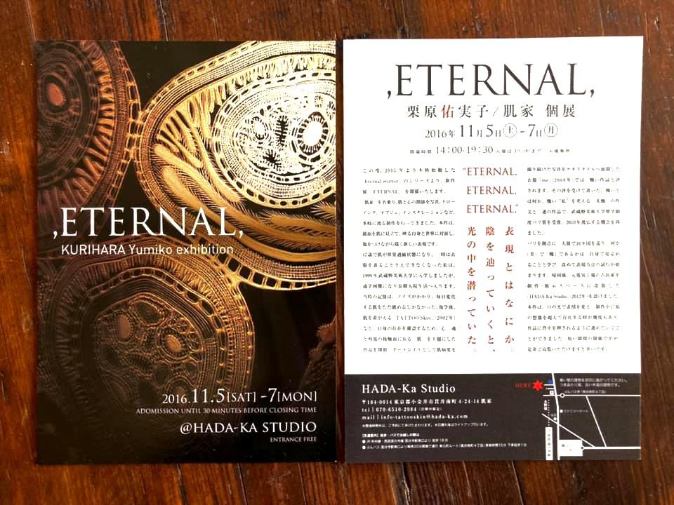 個展「,Eternal,」