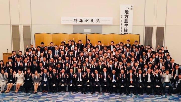 第12回徳島創生塾 2019年11月30日開催‼
