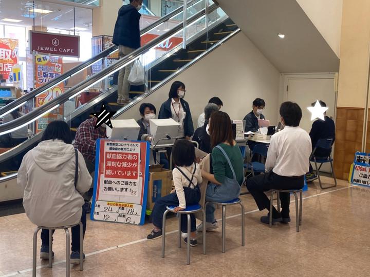 四究会 春の献血運動!! 報告。