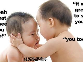 В августе ждем всех желающих изучать китайский язык!