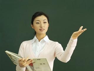 Учитель - 老师 - Lǎoshī — это очень почитаемый в Китае статус.