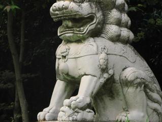 Предлагаю Вам непостижимую историю о Ши, поедавшем львов!