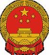 Посольство КНР в РФ