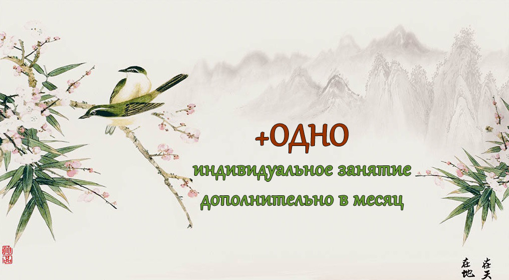 изучение китайского языка олайн