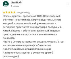 Лиза 5