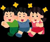 kids_kyouryoku.png
