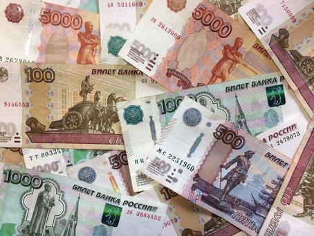 Monnaie russe. Comment changer les euros en roubles?