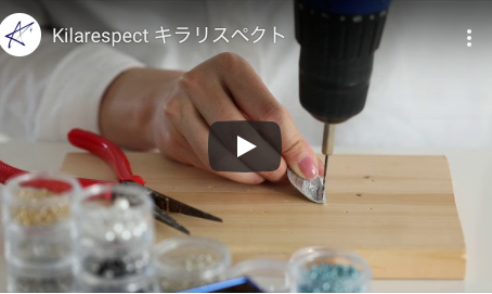 Kilarespect プロモーションビデオ公開