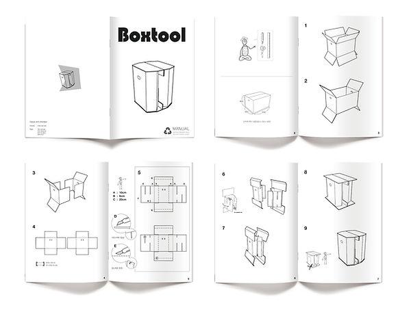 BOXTOOL-02.jpg