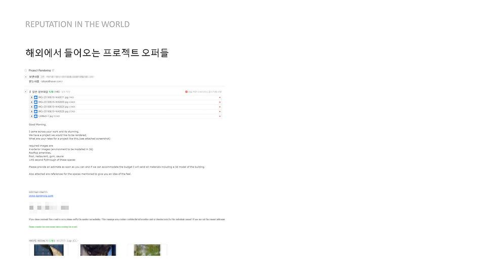 회사 소개 (3)-11.jpg