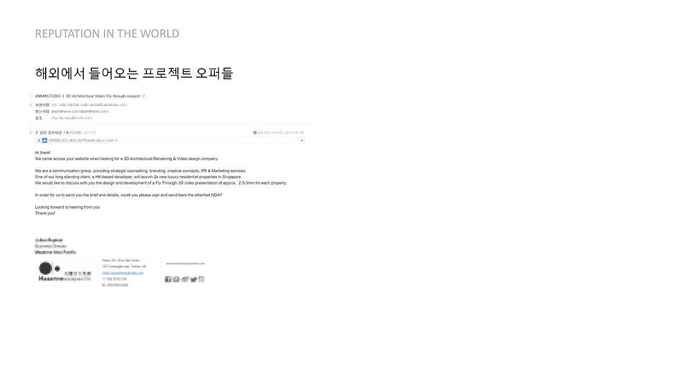 회사 소개 (3)-12.jpg
