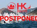 HKRW - POSTPONEMENT