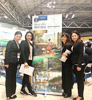 資産運用EXPO、強め女子会、仕事、女性、仲間、東京、イベント