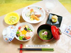 【行事食】3月3日ひなまつり