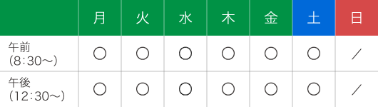 透析_診療案内.png