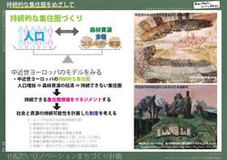 machidukurikeikaku_page-0060