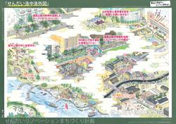 machidukurikeikaku_page-0048