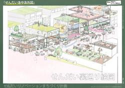 machidukurikeikaku_page-0049