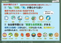 machidukurikeikaku_page-0032