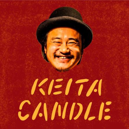 パーソナリティ:KEITA CANDLE